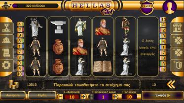 hellas3